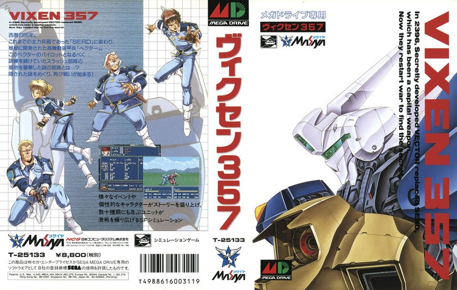The cover of the original Japanese release