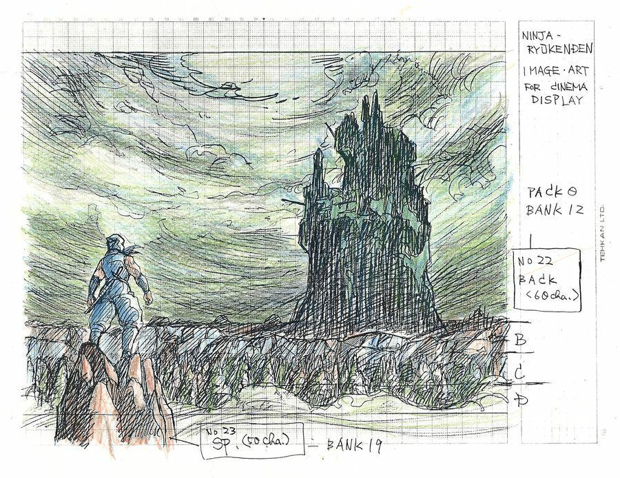 Ninja Gaiden Sketch. 0