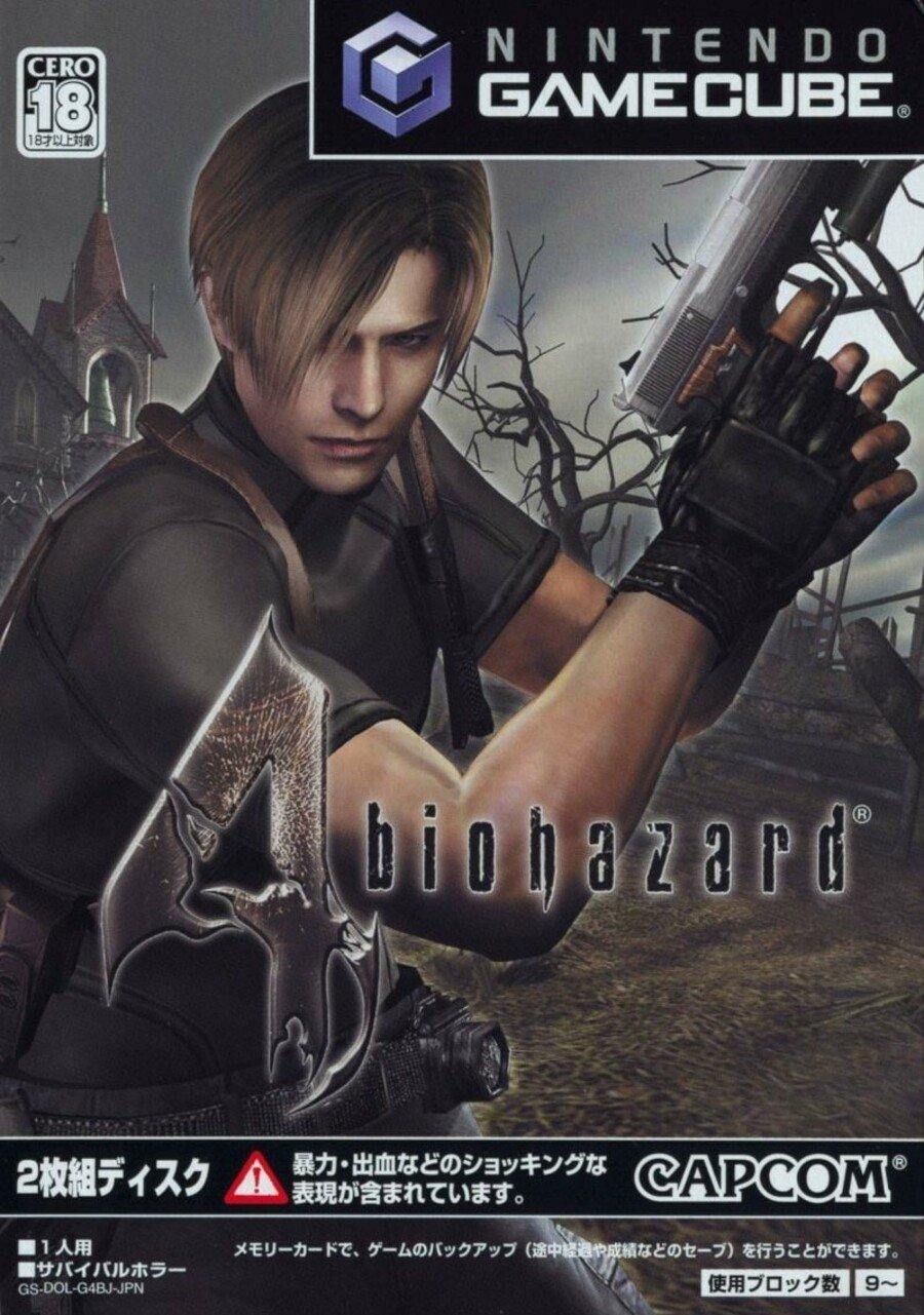 Poll Box Art Brawl 3 Resident Evil 4 Nintendo Life