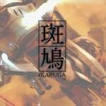 Ikaruga (Switch eShop)