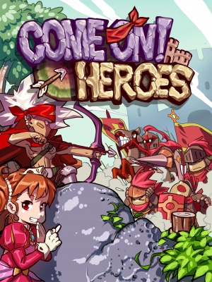 Come On! Heroes