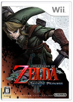 Japanese Zelda Boxart