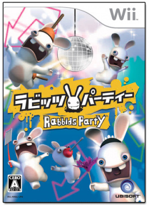 Japanese Rayman Boxart