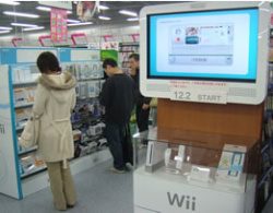 Wii Sells Out In Japan