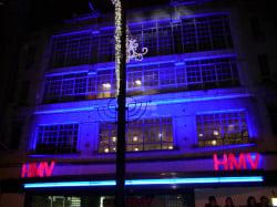 HMV, London