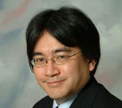 Iwata Mugshot