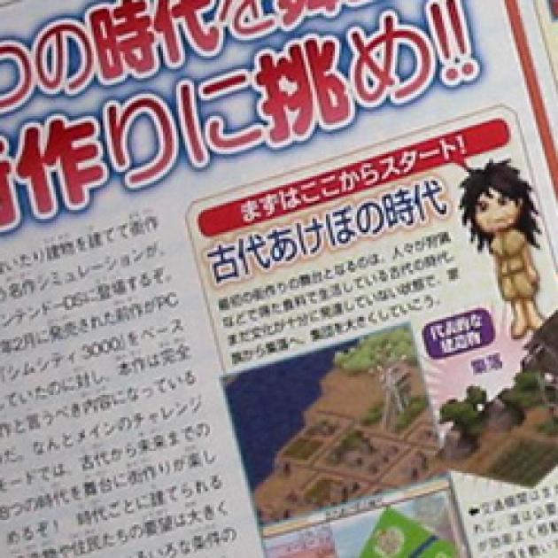 Anyone read Japanese?
