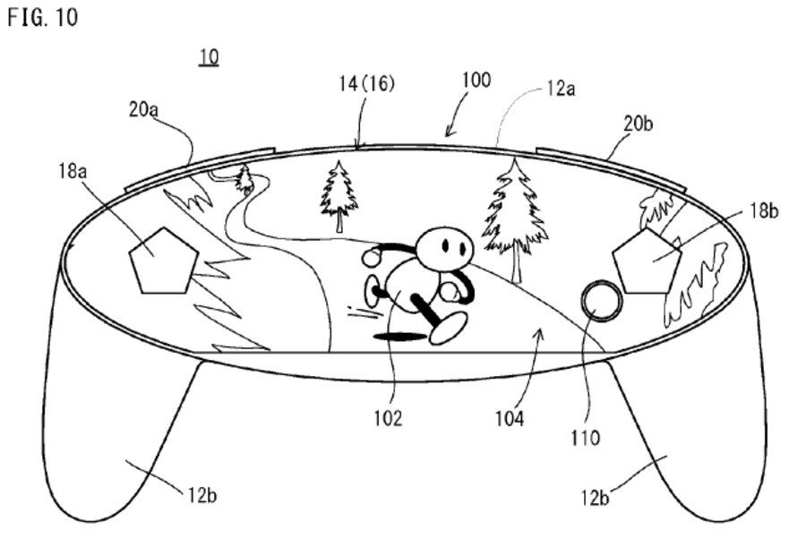 An image from a patent that emerged in late 2015