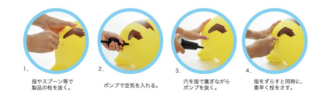 Pokemon Air