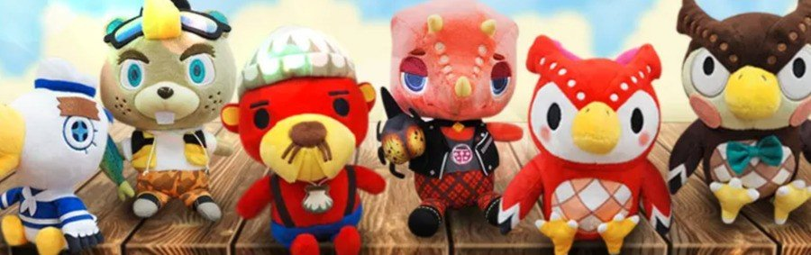 Animal Crossing All Star Collection Plush