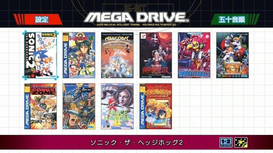 Sega Mega Drive Japan Line-Up