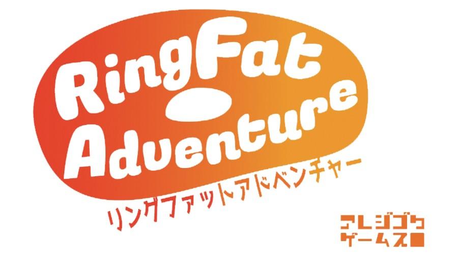 Ringfatadventure