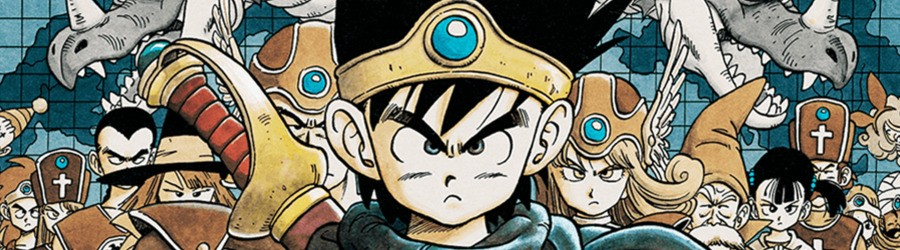 Dragon Quest III: The Seeds of Salvation (Switch eShop)