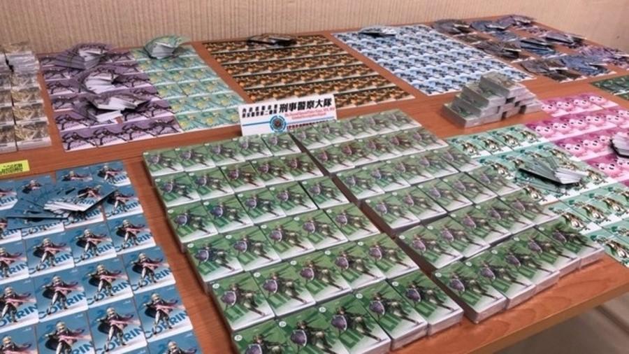 Appledailyamiibocards Cropped