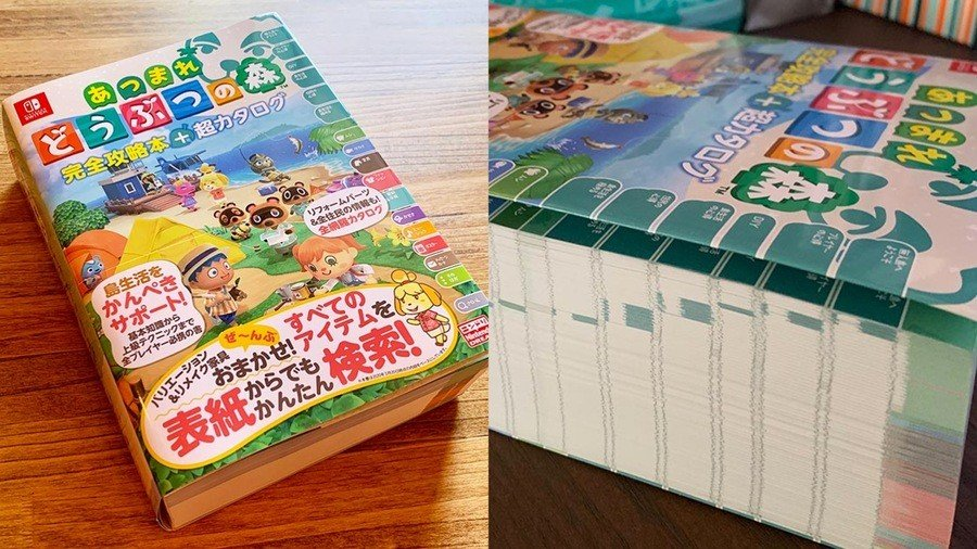 Animal Crossing Strategy Guide