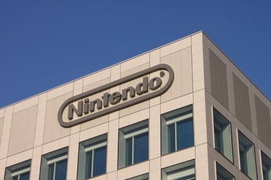 Nintendo Company.jpg