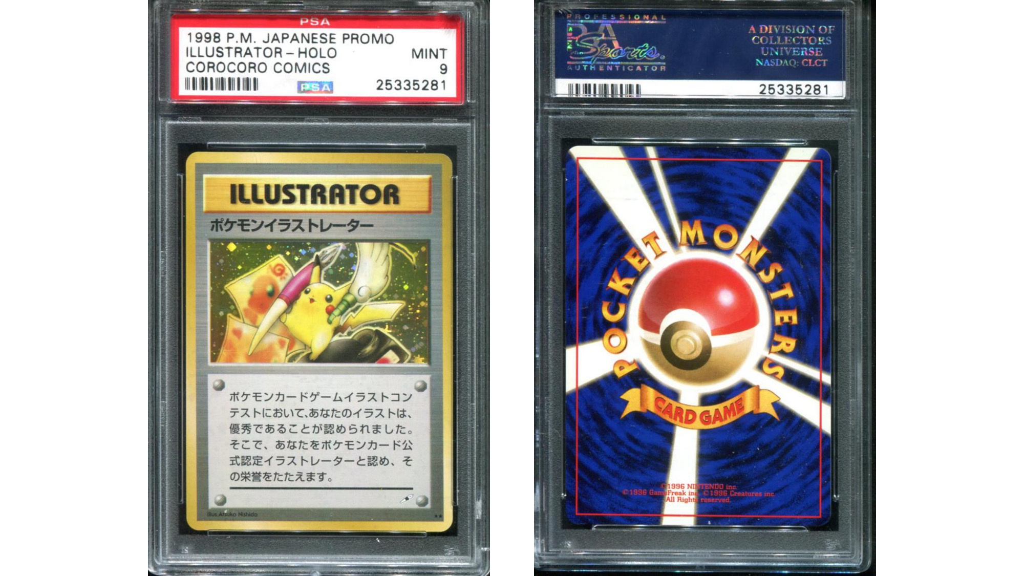 Ultra-Rare Pokemon Card Sells for almost $200,000