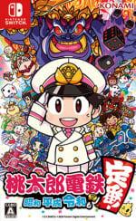 Momotaro Dentetsu: Showa, Heisei, Reiwa mo Teiban!