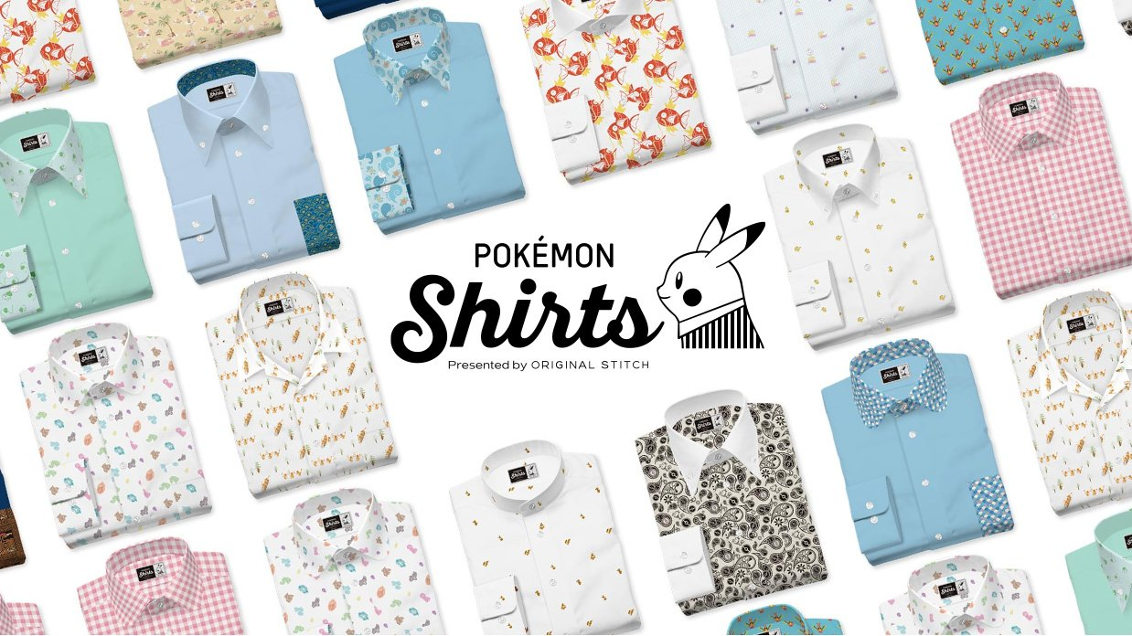 4a274964 A New Line Of Smart, Customisable Pokémon Shirts Is On The Way ...