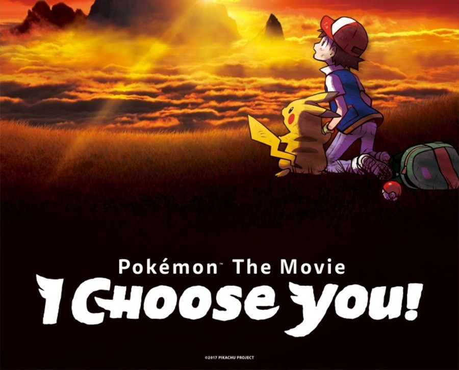 Pokemon_Movie_I_Choose_You_KEY_ART_EN.JPG