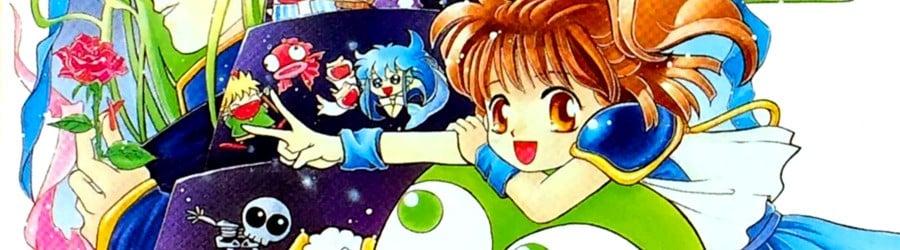 Super Puyo Puyo 2 (SNES)