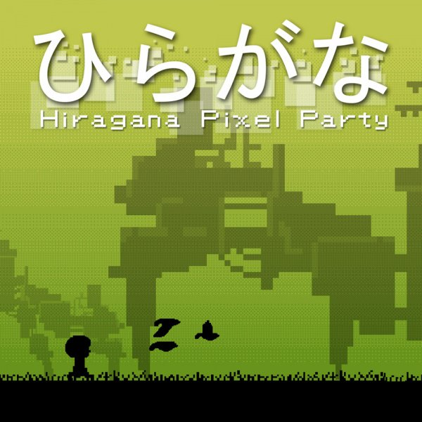 Hiragana Pixel Party Review (Switch eShop) | Nintendo Life