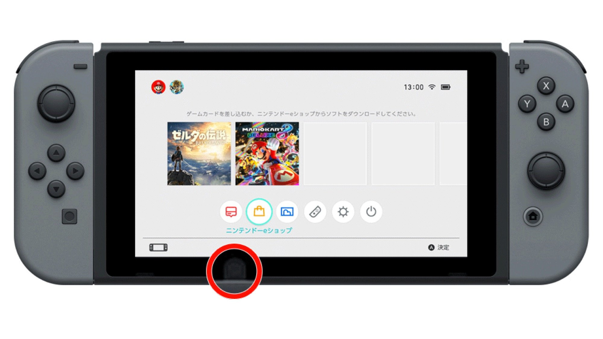 Random: Ever Wondered What That Weird Blob On Your Switch Screen Is? Nintendo Explains