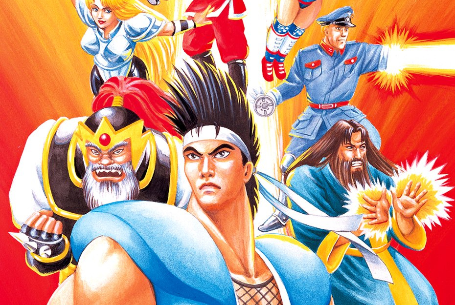 World Heroes Is Your Next Neo Geo Aca Release On Switch Nintendo Life