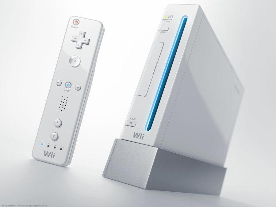 Nintendo's next generation home console