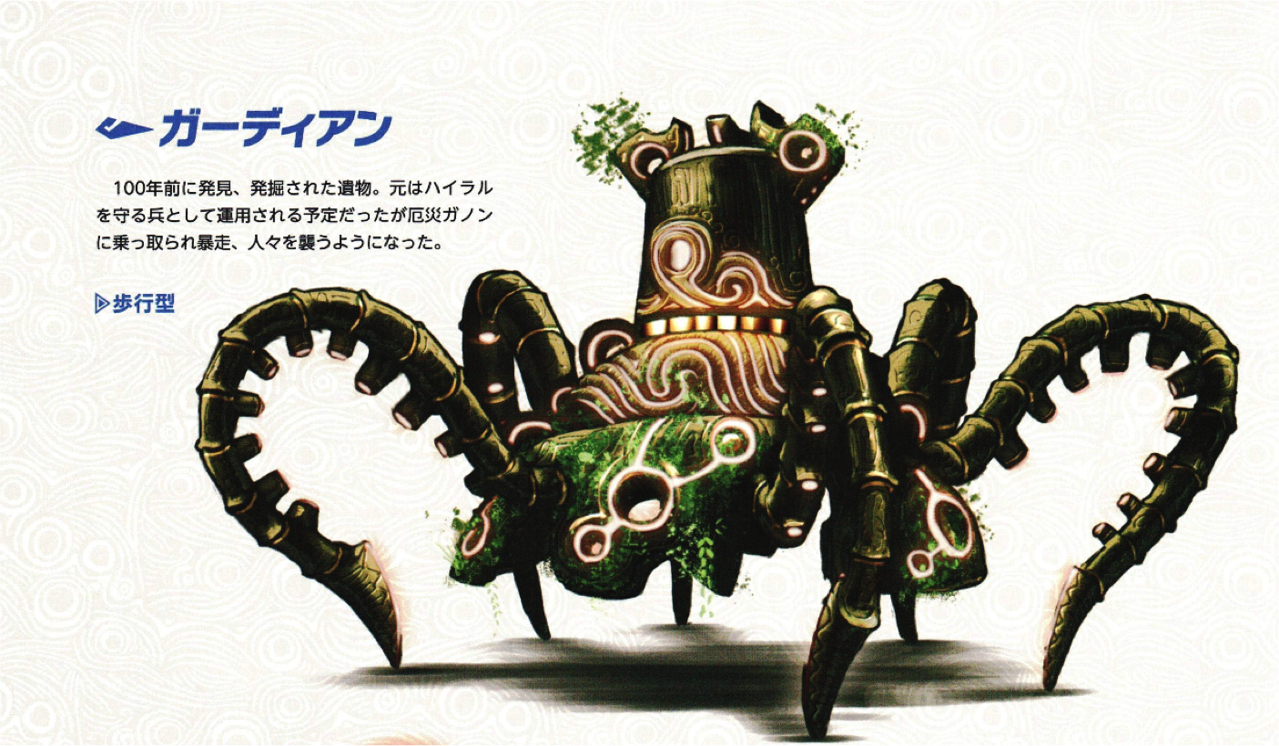 These Early Zelda Breath Of The Wild Concept Designs Have Us Dreaming Of A Darker Sequel Nintendo Life