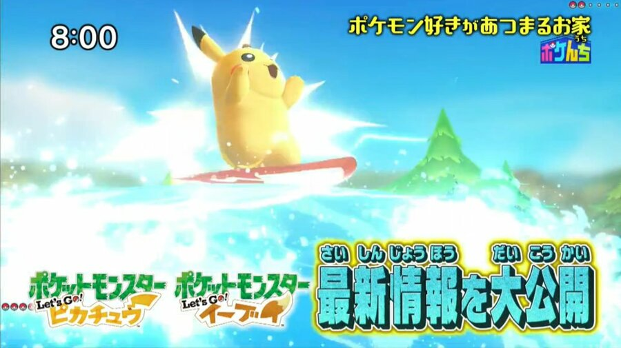 Pokemon Surfing Pikachu Battle