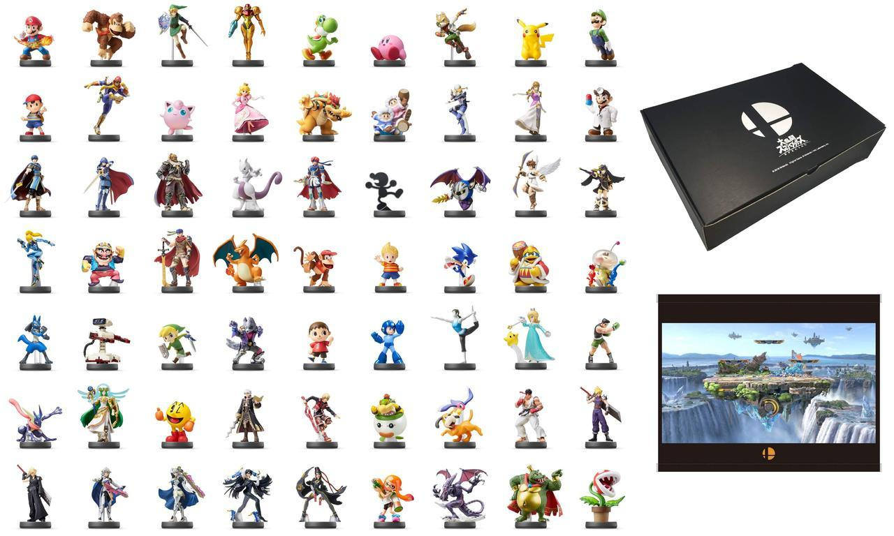 Super Smash Bros Box IMG