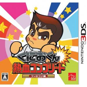 Kunio-kun Nekketsu Complete: Famicom Hen