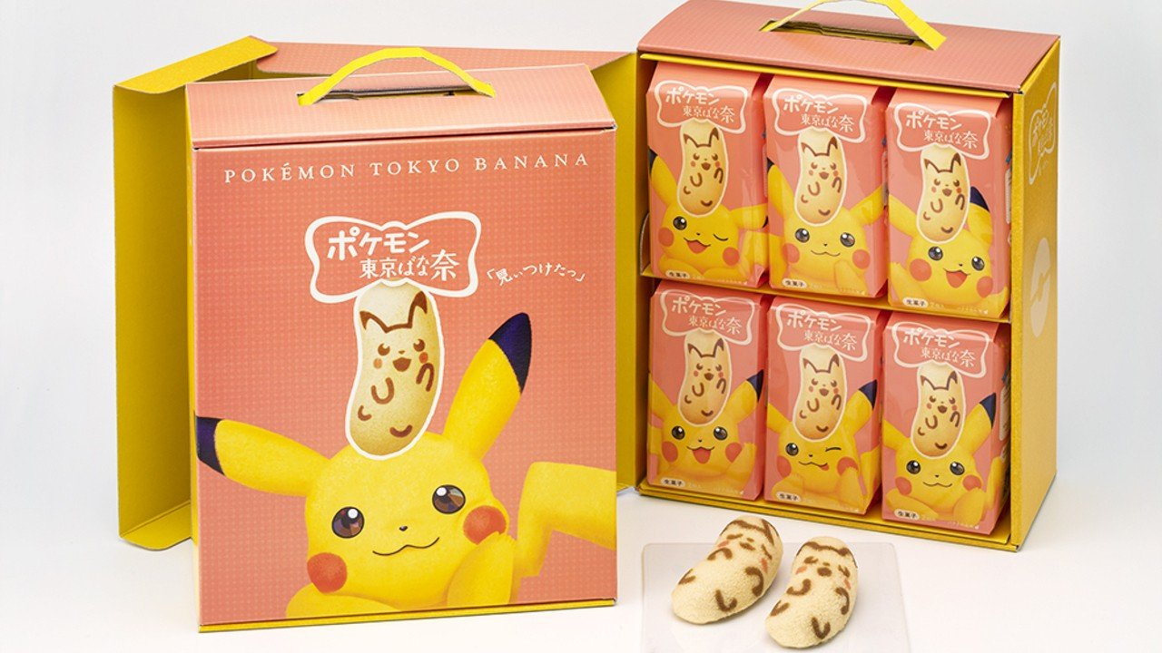 You Can Now Buy A Special Box Of Banana-Shaped Pikachu Treats In Tokyo