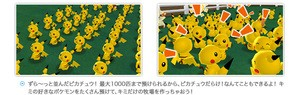 That Many Pikachu's Could Get Annoying.