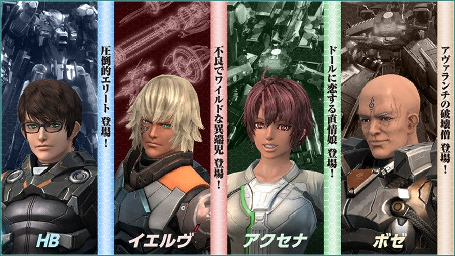 Xenoblade DLC Characters