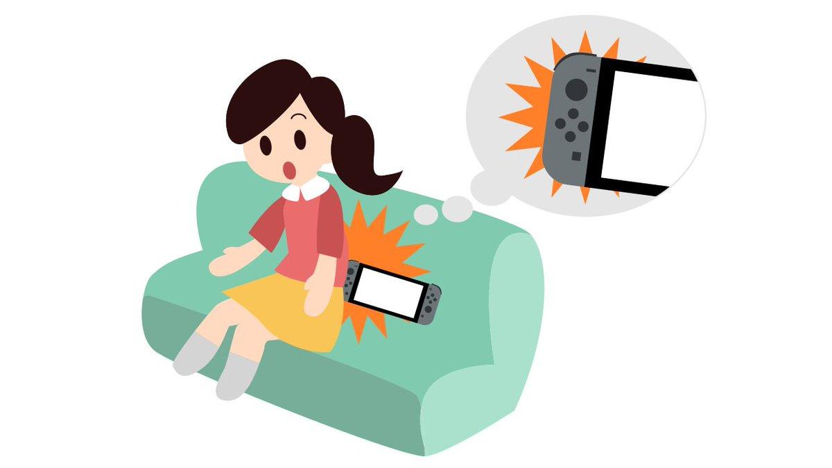 [Υπενθύμιση] : ΜΗΝ καθίσετε πάνω στο Switch σας