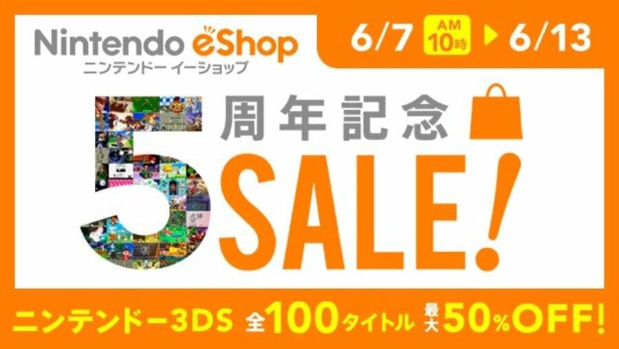 eShop 5th Anniversary Sale