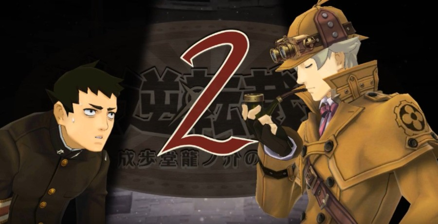 Great Ace Attorney 2.png