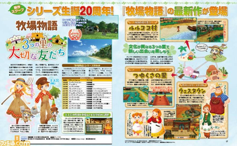 Story-of-Seasons-Ann_01-12-16.jpg