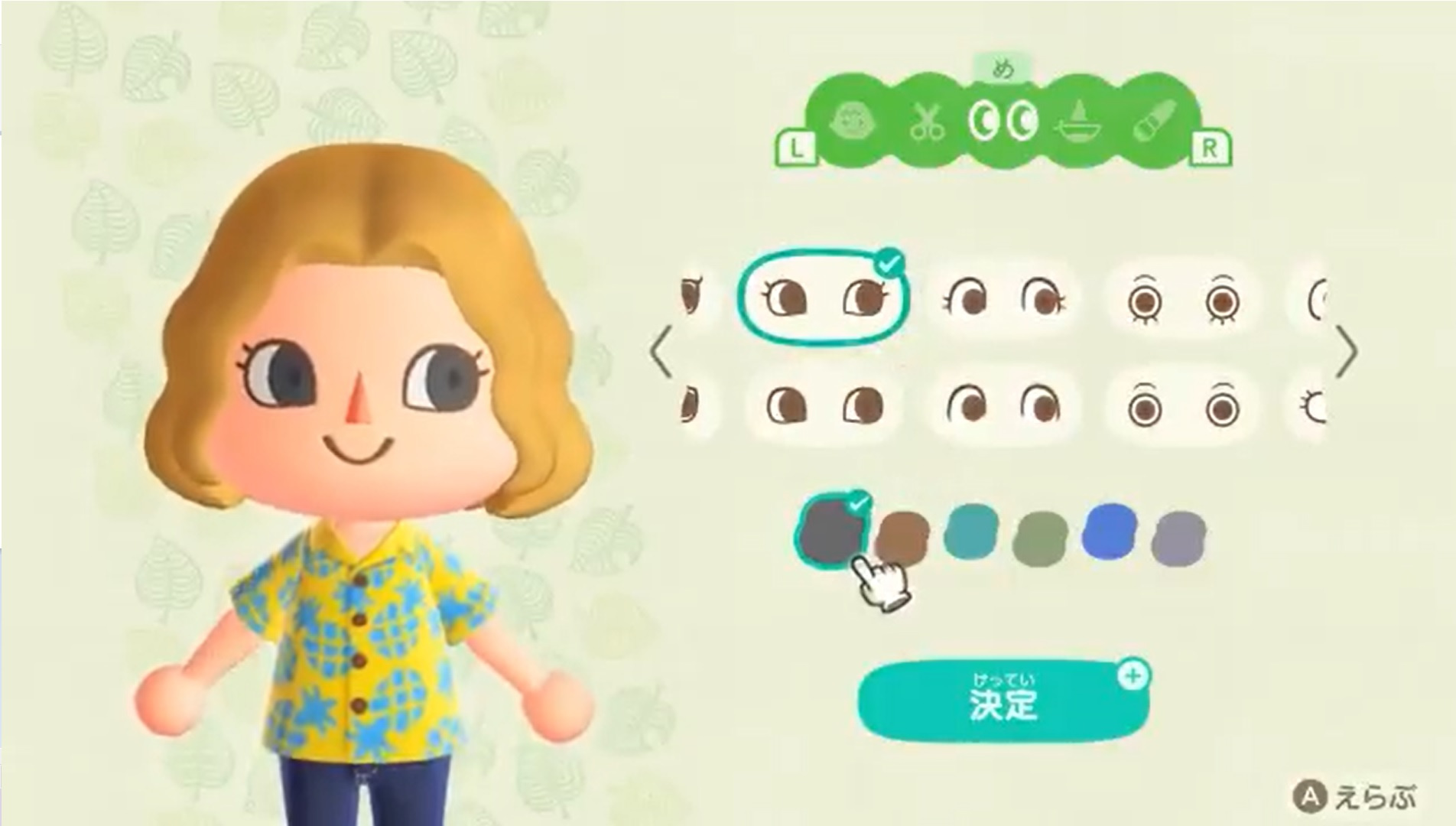 Customise Your Villager More Than Ever Before In Animal Crossing New Horizons Nintendo Life