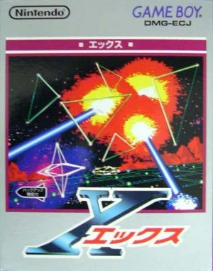 X was the first 3D title for the original Game Boy