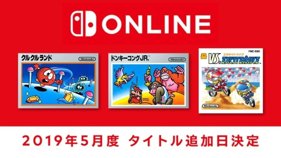 May Switch Online Famicom