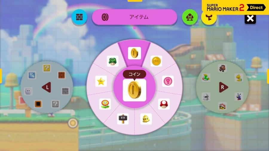 Super Mario Maker 2 Japanese Direct