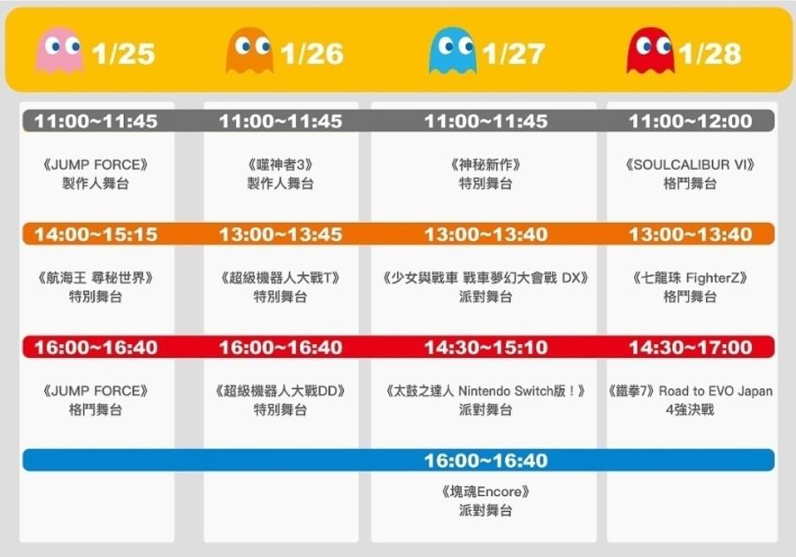 Taipei Show Img