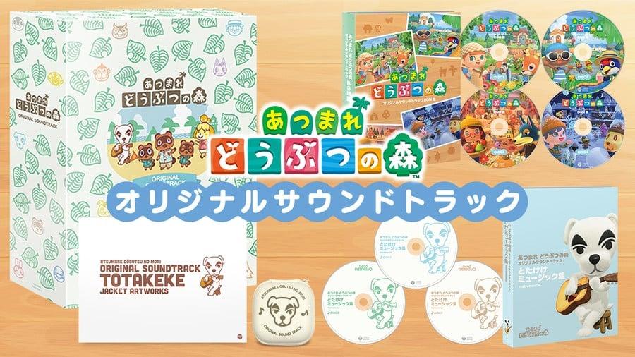 Animal Crossing Soundtrack