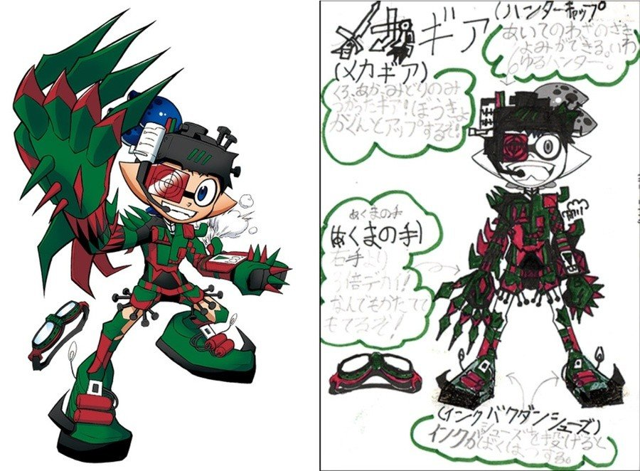 Splatoon CoroCoro Exclusive Gear