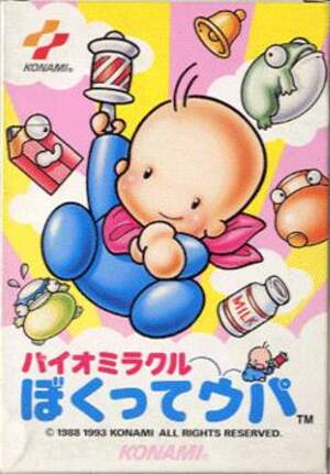 Bio Miracle Bokutte Upa was planned for US release at some point, but eventually cancelled.