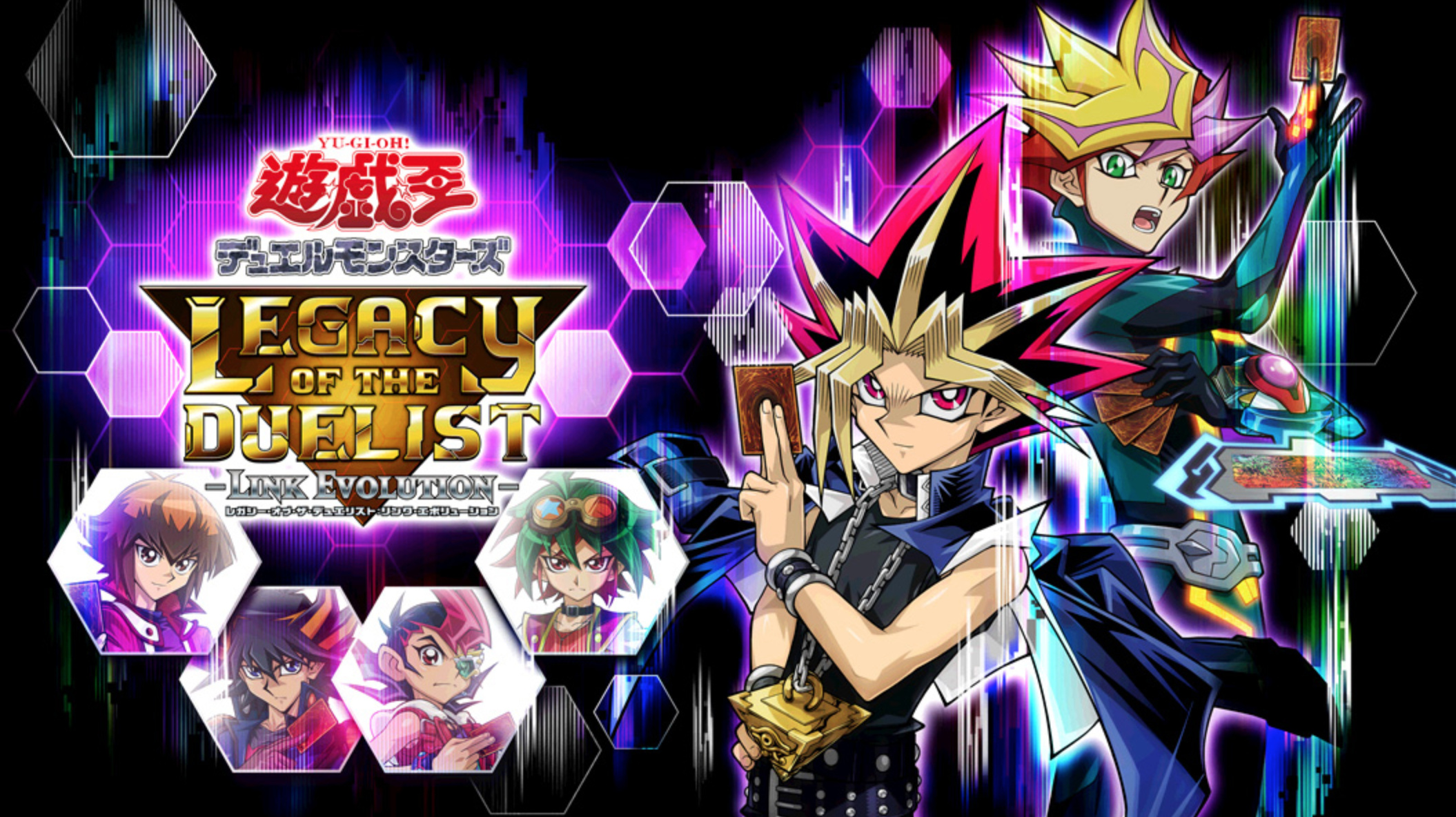 Yu-Gi-Oh! Legacy Of The Duelist: Link Evolution Launches This Summer