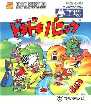Doki Doki Panic - known to westerners as Super Mario Bros. 2 - is a famous FDS title